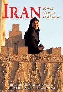 Iran- Persia Ancient & Modern